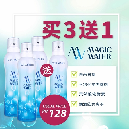Picture of Promotion-Magic Water 210ml Buy 3 FREE 1